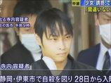 埼玉少女監禁事件は狂言か!? 捜査員も言葉を濁す「最後にして最大の謎」とは?