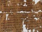 二日酔い、反抗期、演劇鑑賞… 古代エジプト人の日常は現代と変わらないことが判明(最新研究)