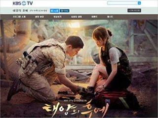 【「中国人観光客を取り戻せ!」中国・数年ぶりの韓流ドラマブーム到来で、朴槿恵大統領もちゃっかり便乗