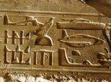 ヘリコプター、潜水艦… 古代エジプトには近代兵器があった!? 異星から「進化した人種」が来訪していた可能性も