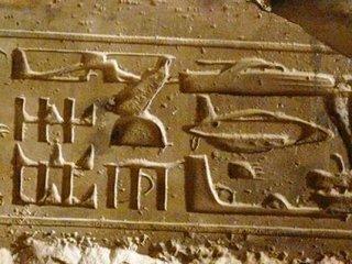 【ヘリコプター、潜水艦… 古代エジプトには近代兵器があった!? 異星から「進化した人種」が来訪していた可能性も