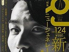 "SEALDs奥田愛基が古市憲寿との対談で本質をグサリ!「""どっちもどっち""論じゃ拮抗状態にすらならない」"