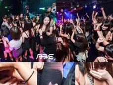 見知らぬ男女がイチャイチャ!? 台湾や韓国のクラブで流行中「お触りパーティー」がけしからん!
