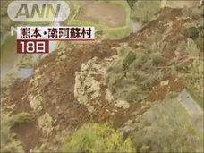 【地震】 「数千万円募金しているのに…」募金を公表しない大物芸能人にクレーム殺到!