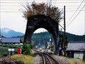 タイムスリップする「日本一短いトンネル」 ― 川根電力索道用保安隧道の郷愁