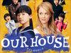 何をやらかした!? 「OUR HOUSE」大苦戦の野島伸司の悪評が絶えない理由とは?