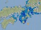 """今月1日の三重県南東沖M6.1は「南海トラフ地震」の前触れか!? 相次ぐ動物の異変、""""人工地震""""疑惑も?"""