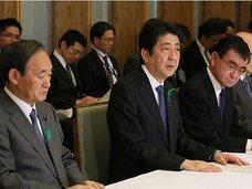 熊本大地震「激甚災害指定」に消極的な安倍官邸が3年前、山口県の豪雨ではすぐに指定を明言していた! なぜ?