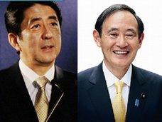 安倍応援団が民進党・山尾志桜里の「地球5周分」ガソリン代を追及も、安倍首相はその倍以上「地球12周分」を計上!