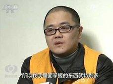 """中国メディア「スパイ容疑」晒し上げ乱発に見る、習近平政権の""""焦り""""と内部対立の深刻さ"""