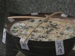 熊本地震は佐賀の神社がズバリ予見していた! 「粥占い」の的中率がヤバすぎる