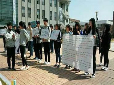 """入学からわずか1カ月で学科消滅!? 大学側の""""無責任運営""""に韓国・新大学生たちの悲鳴が聞こえる"""