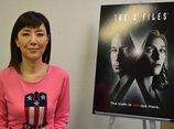 「Xファイル」待望の新シリーズ、その名も『X-ファイル 2016』がヤバすぎてテレビで放送できない可能性! 戸田恵子が激白!