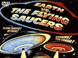 ヤフオクで210万円…! 封印された映画『空飛ぶ円盤 恐怖の襲撃』とは?
