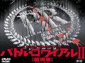 """""""日本史上最も可愛い殺人者""""と呼ばれたネバダと【封印映画】の意外な関係とは?"""