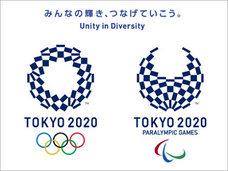 【東京五輪賄賂】「第2、第3の疑惑が出てくる。ブエノスアイレスにも…」ジャーナリストが指摘