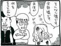 """【漫画】魔女たちの""""集会""""サバトの不吉な儀式ーー宴会のメインディッシュは死人の肉に子どもの心臓"""