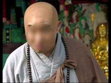 韓国・僧侶が寺院内で不倫相手と情事「20回以上にわたり、信者と…」