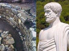 2400年前のアリストテレスの墓が発見される