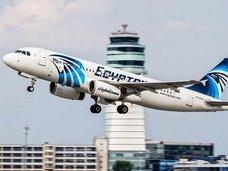 """【数字のサイン】エジプト航空MS804便は、マレーシア航空機失踪の""""804日後""""に墜落していた! 電磁パルス攻撃の可能性も!?"""
