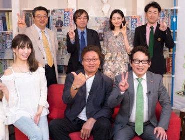 有力関係者から安田美沙子まで…!? 究極の無料競馬サイトがヤバすぎる!