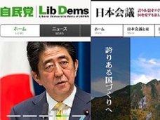 安倍首相と日本会議がふりまく「日本国憲法はGHQの押しつけ」は真っ赤な嘘だった! 歪められた白洲次郎の発言