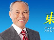 6月1日に政治が終わる!? 舛添都知事の疑惑が完全スルーされそうな件
