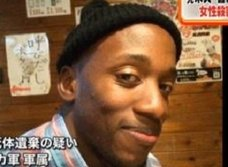 """【沖縄強姦殺人】衝撃の""""日本ディス""""内部文書も流出! やはり米軍は組織的に沖縄女性を侮辱していた!"""