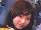 捜査員も「あいつはヤバイ」と絶句、面会した記者も唖然! 冨田真由さんをメッタ刺しにした岩埼友宏被告の異様さ