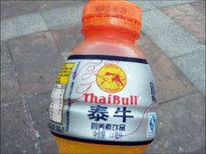 パチモノ大国・中国ではエナジードリンクまでパクリが横行!? だけど意外に効きそうかも…