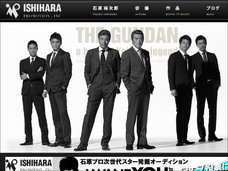 【熊本地震】石原軍団、炊き出しの裏側がすごすぎる!「軍団員として、ギリギリの収入で身銭切ってる」