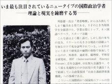 【六か国語ペラペラ】天才・舛添要一がセックスと前戯について熱く語っていた!? 過去の著書から読み解く本性とは?