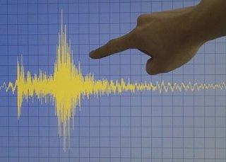 【衝撃】16日の函館・深度6弱は人工地震だった!? イルミナティの暗躍を示す証拠多数!