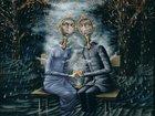 レメディオス・バロ/暗闇と夢と魔術の芸術家 ― ビョークやマドンナも陶酔する美人シュルレアリストの真実