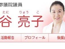 自民党に鞍替え報道の谷亮子に、アノ大物女性議員が猛反発! 嫌われすぎて「ヤワラアレルギー」を訴える人も