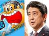 党首討論で山本太郎が安倍首相に「ガリガリ君を政治資金で買った」事実を追及! 安倍は異常に狼狽して逆ギレ