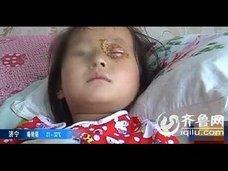 【チャイナボカン】今度は誕生日ケーキが爆発! 女児の角膜直撃で失明の危機に……