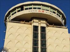 【昭和文化遺産】柏そごう(千葉県)・回転展望レストランの今を訪ねて