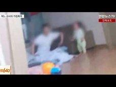 「女性教師の70%が同僚から性的暴行被害」DV、殺人も当たり前!? 韓国教育現場の異常事態