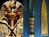 ツタンカーメンは「宇宙の剣」を持っていたことが判明! 3400年間錆びない謎が明らかに!