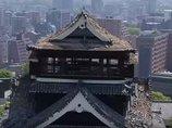 """「大地震なんて来ない」と思っている場所が一番ヤバい! 熊本の""""二の舞い""""になる可能性が高い4つの危険地域"""