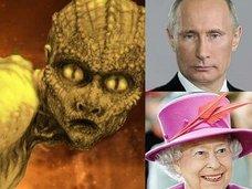 """プーチンがエリザベス女王に""""塩対応""""、理由は「レプティリアンだから」"""