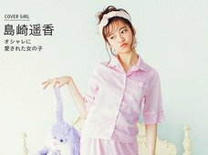 "AKB48島崎遥香が卒業の危機! 指原との""ヤバすぎる犬猿の仲""が原因?"