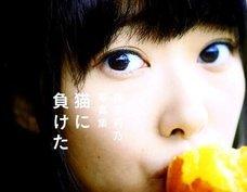 整形で腫れてる? 指原莉乃と前田敦子の顔が衝撃の激変! 実際に会った人物も「違和感がある」