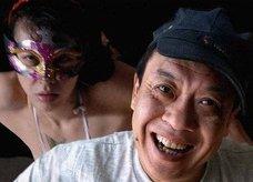 「花電車」を丸パクリ? 女性の秘部に毛筆を挿れて字を書く「性書道」が中国で大論争!