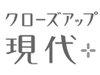 NHK『クロ現』も「AV女優出演強要問題」を特集…新聞・テレビのAV叩きの裏で警察と厚労省の怪しい動き