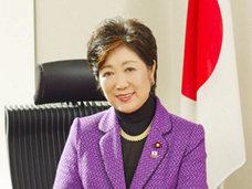 小池百合子が日本会議会長らと「東京に核ミサイル配備」をぶちあげていた! 小池は「東京のトランプ」になる?