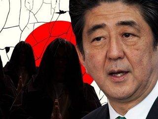 米紙「日本はカルト宗教『日本会議』に操られている」「安倍はトランプと同じ」