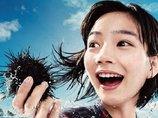 能年玲奈、「のん」に改名は失敗か? 人気トップ占い師が姓名判断した結果がヤバすぎる!