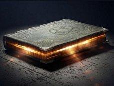 大英博物館所蔵、ソロモン王が大天使ミカエルから授かった魔術実用書『アルス・ノトリア』とは? 読破した人間は超能力が身につく!
